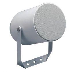 20W Sound Projector – IP65